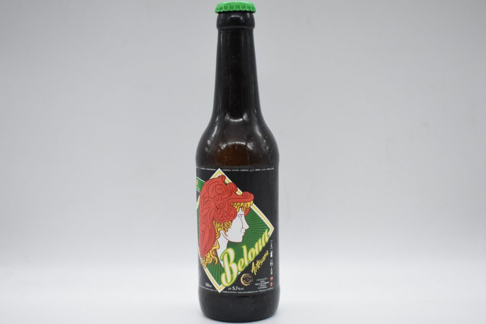 cervezas extremeñas